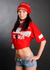 Renata Zaripova, 13 февраля , Москва, id18534797