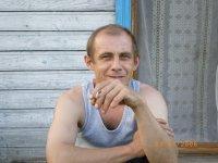 Сергей Смирнов, 28 мая , Великий Устюг, id65745495