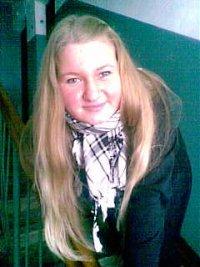 Юлия Кирсанова, 12 декабря , Ярославль, id76984325