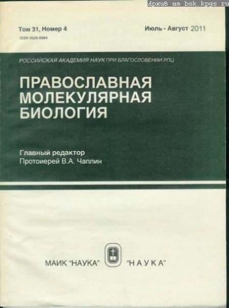 В прошлом году импорт книг из России сократился в 4 раза, - Кириленко - Цензор.НЕТ 4580