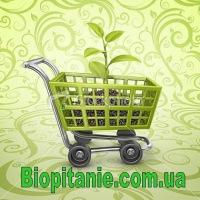 Biopitanie.com.ua Dio, 16 октября 1986, Екатеринбург, id100459555