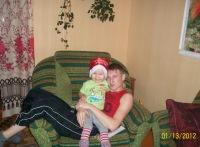 Артём Григорьев, 31 марта 1991, Рубцовск, id116544103