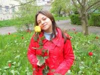 Анна Анамова, 4 июля , Ессентуки, id146667720