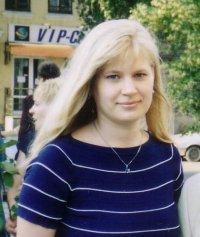 Светлана Баптиданова, 26 мая , Самара, id75917394