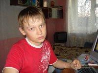 Иван Сухоруков, 21 мая 1997, Запорожье, id81450534