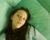 Александра Наумова, 18 мая , Киев, id93037442