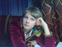 Марина Александрова, 15 февраля 1981, Первоуральск, id94601761