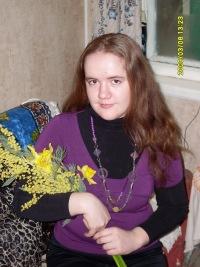 Александра Маркина, 20 апреля 1980, Новочеркасск, id108564880