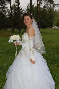 Евгения Копылова, 10 сентября 1987, Донецк, id122902781