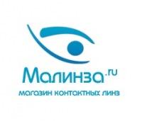 Малинза Ру, 2 января 1952, Москва, id165728135