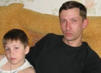 Андрей Казачков, 11 февраля 1980, Екатеринбург, id66619764