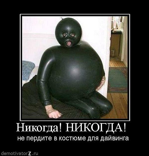 Смотреть ржачные фото - любимое дело россиян. Ведь они так хорошо