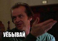 Василий *******, 14 ноября 1987, Донецк, id97713485