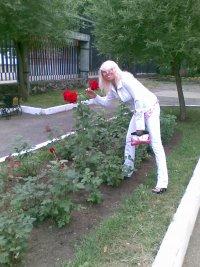 Людмила Праздничных, 2 октября 1984, Пермь, id99009328