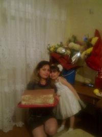 Эльсана Аминева, 14 декабря 1985, Уфа, id131074039