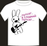 купить украинские футболки с граффити.