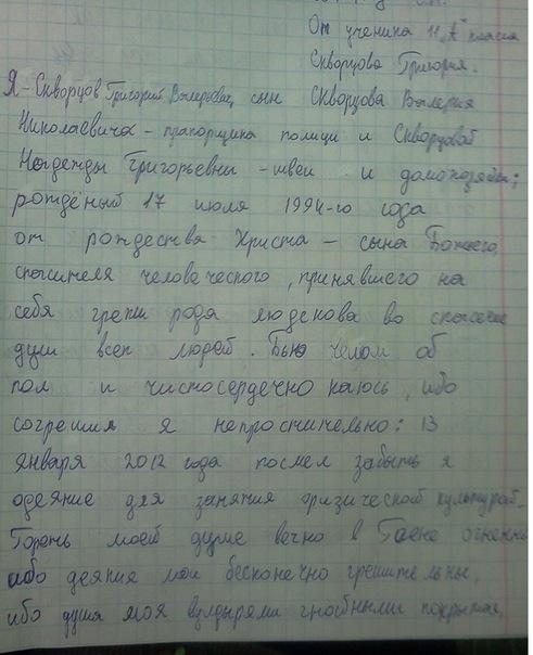 https://cs10334.vkontakte.ru/u154323000/149182753/x_41d52b93.jpg