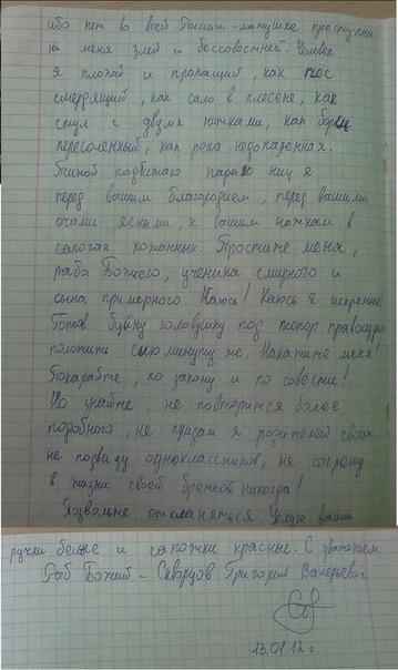 https://cs10334.vkontakte.ru/u154323000/149182753/x_66f4b91d.jpg