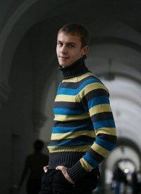 Алексей Тихонов, 27 января , Канск, id46038495