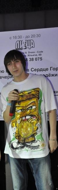 Арсен Северов, Донецк