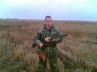 Сергей Королев, 29 января , Астрахань, id66114061