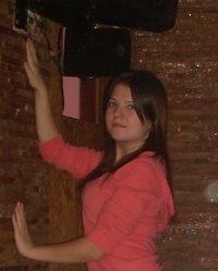 Diana Radu, 16 мая , Чебоксары, id140394670