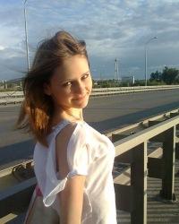 Любовь Федичина, 1 августа 1994, Киев, id144710854