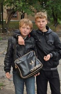 Тёма Кисарь, 26 февраля , Ковров, id167483284