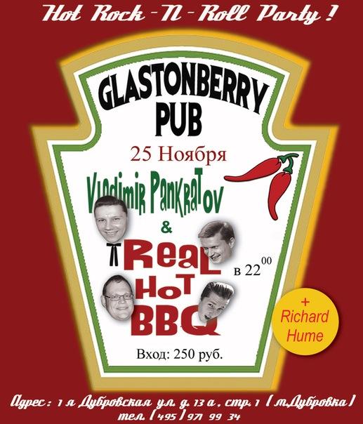 25.11 (Пт) - Real Hot BBQ в Гластонбери Пабе
