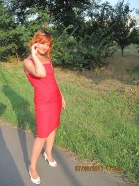 Анна Кулакевич, 19 июня 1984, Черкассы, id30877511