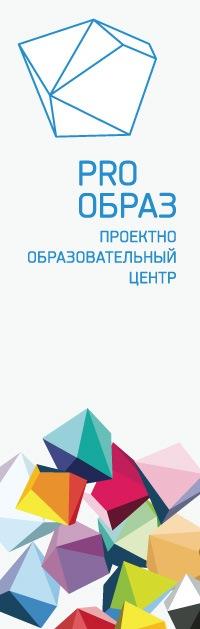 Дизайн обучение саратов