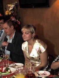 Inga Tsvetaeva, 27 октября 1992, Омск, id123689817