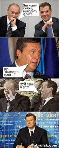 http://cs10336.vkontakte.ru/u1255635/9828822/x_93d13a44.jpg