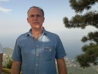 Сергей Цюрпита, 2 марта , Полтава, id152425382