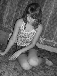 Наташа Волошко, 4 июля 1990, Уссурийск, id22140123