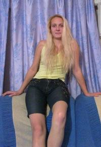 Александра Сереброва, 11 октября 1991, Воркута, id44846030