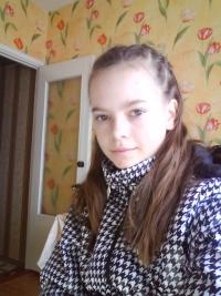 Марина Глагазина, 12 марта 1998, Тамбов, id77897470