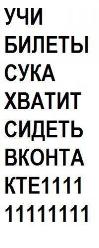 Сащка Сергеев, 9 августа , Москва, id86498949