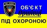Крейзі Wymen, 6 января , Чернигов, id101669786