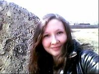 Лена Соловьёва, 23 февраля 1977, Дивногорск, id103950246