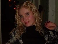 Надежда Бояршинова, 31 января , Пермь, id128721358