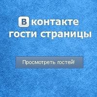 Вася Пупкин, 31 июля , Санкт-Петербург, id5943102