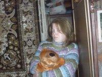 Светлана Белякова, 13 февраля 1989, Москва, id66583070