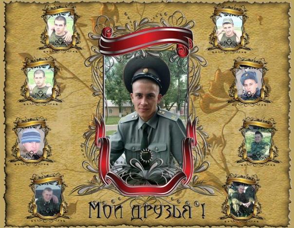 Вован Белоусов |