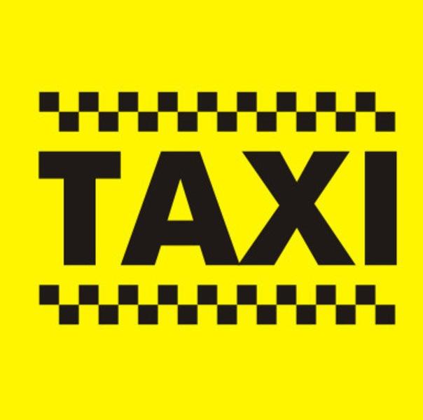Такси Престиж отзывы