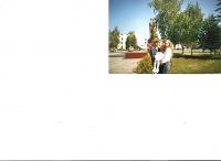 Витя-И-Вика Яркины, 7 сентября 1990, Свердловск, id141909663