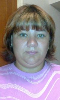 Ольга Ермакова, 21 октября , Касимов, id145304235
