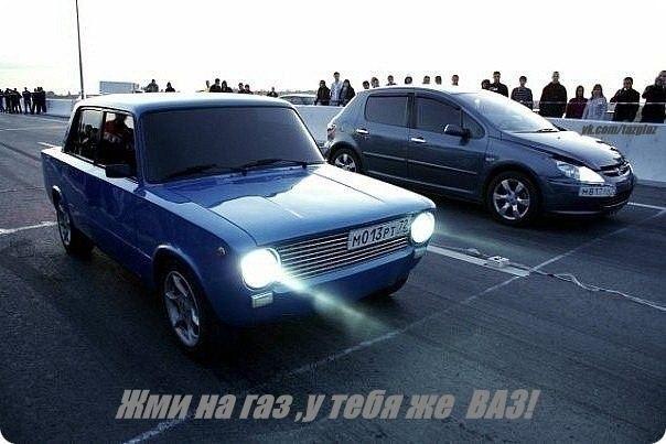 Avto vaz™ русские машины vk