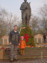 Виталий Страшко, 3 февраля 1995, Красноярск, id64034598