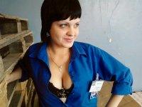 Анна Вечерок, 18 октября , Днепродзержинск, id69978129
